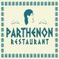 Parthenon Restaurant Catering